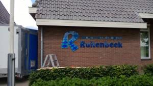 AMF_ruitenbeek1
